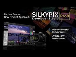 Silkypix Developer Studio Pro 8 Crack + License Key